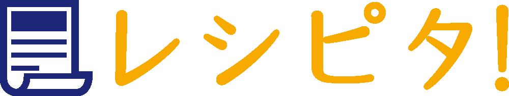 レシピタ  (キャンペーン用レシート解析クラウド)